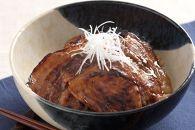 帯広・江戸屋のこだわり豚丼の具(6食)
