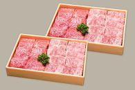 近江牛焼肉用セット(肩ロース・バラ1kg)