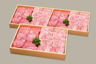 近江牛焼肉用セット(肩ロース・バラ1.5kg)