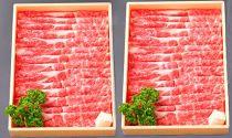 近江牛すき焼き用(肩ロース1kg)