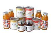 【お重セット】香川県産品ギフト