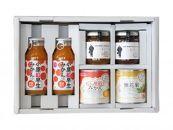 【中セット】香川県産品ギフト