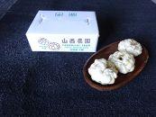 【甘い!!】白銀ゆり根1kg(3Lもしくは2L)
