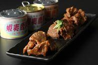エゾ鹿肉味付け缶詰3缶セット