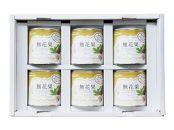 【6缶BOXセット】香川県産「無花果」缶詰ギフト