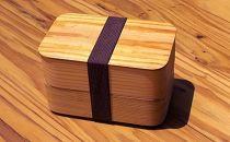 都城杉弁当箱