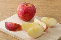 果物の郷中山町からお届けします!「ふじりんご」