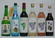 光圀大吟醸・ピュア茨城千姫・常陸ワイン山ブドウ交配種小公子・巨峰白、ロゼ・葡萄ジュースのセット