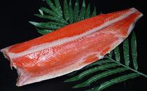 紅鮭<半身1.1kg前後>-切り身でお届け-