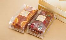 富士屋ホテルパウンドケーキセット