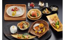 山のホテル 日本料理レストラン「つつじの茶屋」【昼の特別懐石コース】ペアランチ券(2名様分)