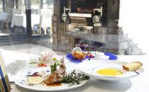 箱根ハイランドホテル レストラン「ラ・フォーレ」【ラ・フォーレコース】ペアランチ券(2名様分)