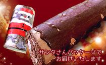 【11月12月限定販売!】ガナッシュチョコロール