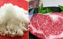【2021年5月お届け】上五島の海水塩で食する【長崎和牛ステーキ】3枚