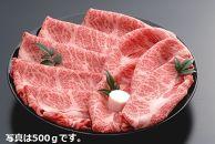 【4等級以上の未経産牝牛限定】近江牛肩ロースすき焼き1kg【AF09-C】