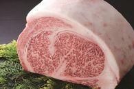 肉質等級4以上!感動の口どけ『銘柄福島牛』リブロースステーキ400g(200g×2枚)