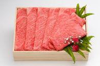 肉質等級4以上!濃厚な旨味ととろける柔らかさ『銘柄福島牛』リブロースすき焼き用300g