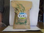 平成30年産 ヒノヒカリ精米 5kg
