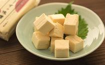 発酵の里セレクトチーズの味噌漬けセット