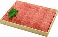 博多和牛カルビー焼肉用~福岡県が誇るブランド黒毛和牛~