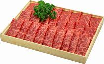 博多和牛モモ焼肉用~福岡県が誇るブランド黒毛和牛~