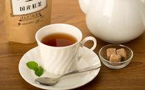 紅茶詰め合わせ