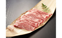 丹波篠山東門牛至宝の霜降りすき焼き肉(500g)