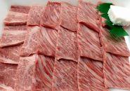 [てらおかの能登牛]特選能登牛ロース・肩ロース焼肉用(600g)