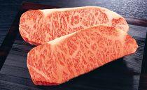 BA04 A5-A4とろける米沢牛・山形牛ステーキ食べ比べ(各200gx2枚)