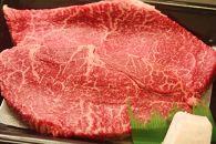 BA06 ★赤身好きの方に★山形牛ももステーキ150gx2枚