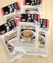 【総本家肉のあさの】近江牛丼の具【AE09SM-C】