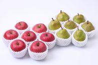 【2019年度先行受付】どちらも食べたい!「サンふじりんご&ラ・フランス詰め合わせセット5㎏」