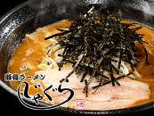 豚骨味噌ラーメンじゃぐら高円寺店濃厚魚介豚骨みそラーメン7食セット