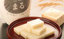 常陸太田市産ふくまる4kg・切り餅800gセット