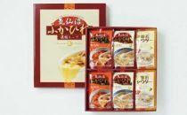 気仙沼ふかひれ濃縮スープ6袋化粧箱入(広東風・四川風・チャウダー各2袋)