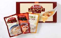 気仙沼ふかひれ濃縮スープ3袋化粧箱入(広東風・四川風・チャウダー各1袋)