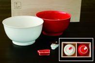 【miyama.】【縁起もの紅白の器】的中した当たり矢モチーフの飯碗と箸置セット