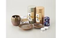 高級丹波煎茶と丹波焼の茶香炉セット
