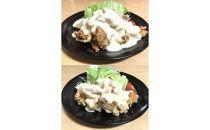 老舗 西山料理店の手作りチキン南蛮食べ比べセット(チキン南蛮200g&わさび南蛮200g(手作りタレ付き))