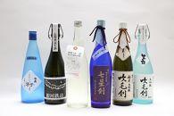L004≪頒布会≫愛媛県内子の地酒「味極(あじきわみ)」【500pt】