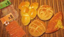石窯焼きパンと北のハイグレード食品認定燻製セット
