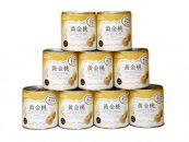 黄金桃缶詰一口サイズ 9缶セット