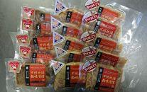 甲州地酒粕味噌漬甲州銘柄食肉5蔵セット(甲州ワインビーフ、甲州富士桜ポーク、甲州地どり)