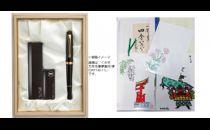 【クレジット限定】AU11大竹手すき和紙のレターセットと高級万年毛筆「夢銀河鹿角」1本【400pt】