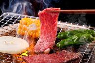 【黒毛和牛】びらとり和牛焼肉バラ肉400g、モモ肉400g