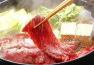 【A4/A5ランク黒毛和牛】すき焼きにおススメ!!びらとり和牛切り落し700g