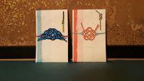 伝統の高野細川紙と華やかな水引のポチ袋 松と梅のセット