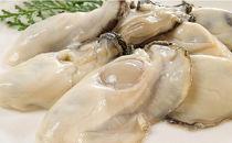≪2018年受付開始!≫ むき身牡蠣(生食用)