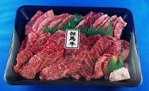 【ポイント交換専用】【牧場直売店】但馬牛 赤身焼肉 700g