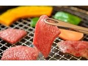 【ポイント交換専用】【牧場直売店】但馬牛 赤身焼肉 約350g